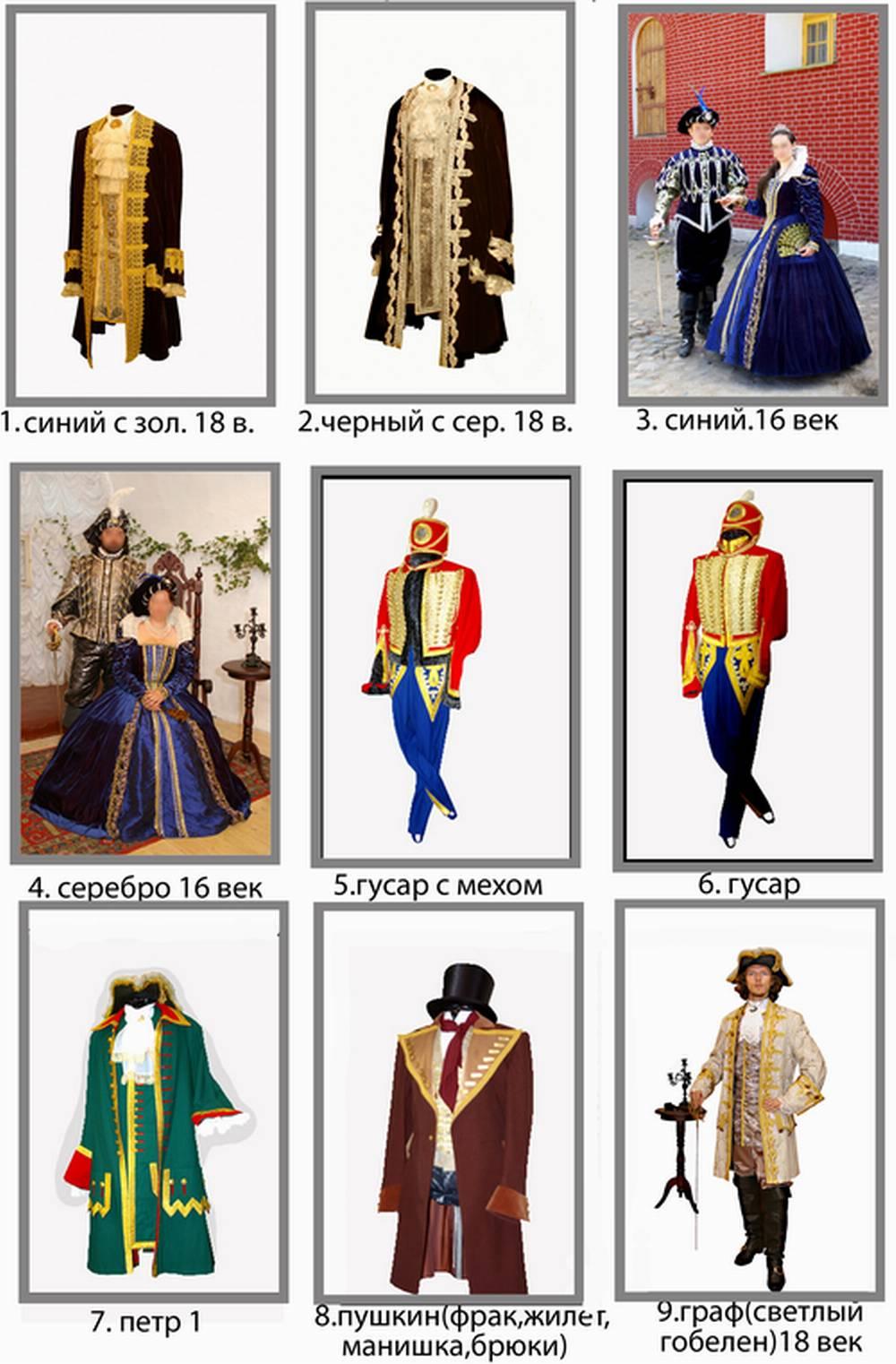 Прокат мужских костюмов спб 2