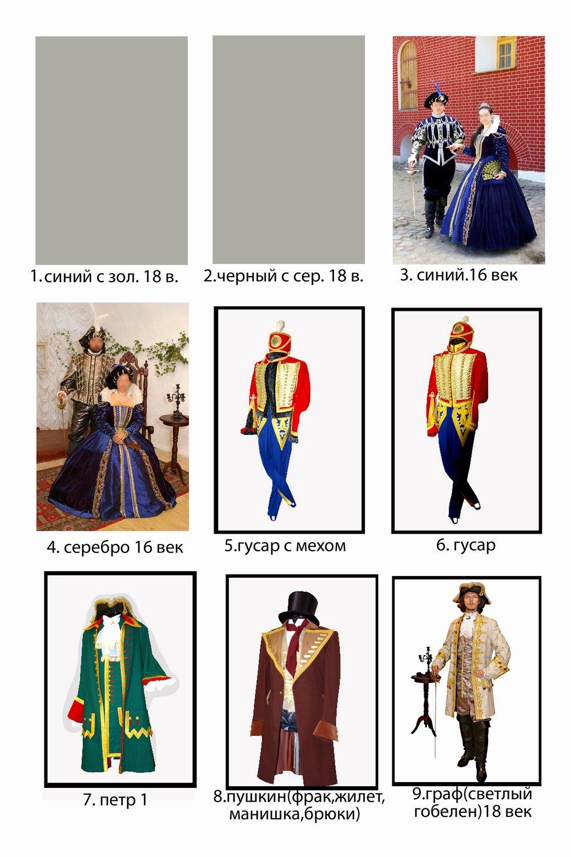 Мужские костюмы фосп в спб