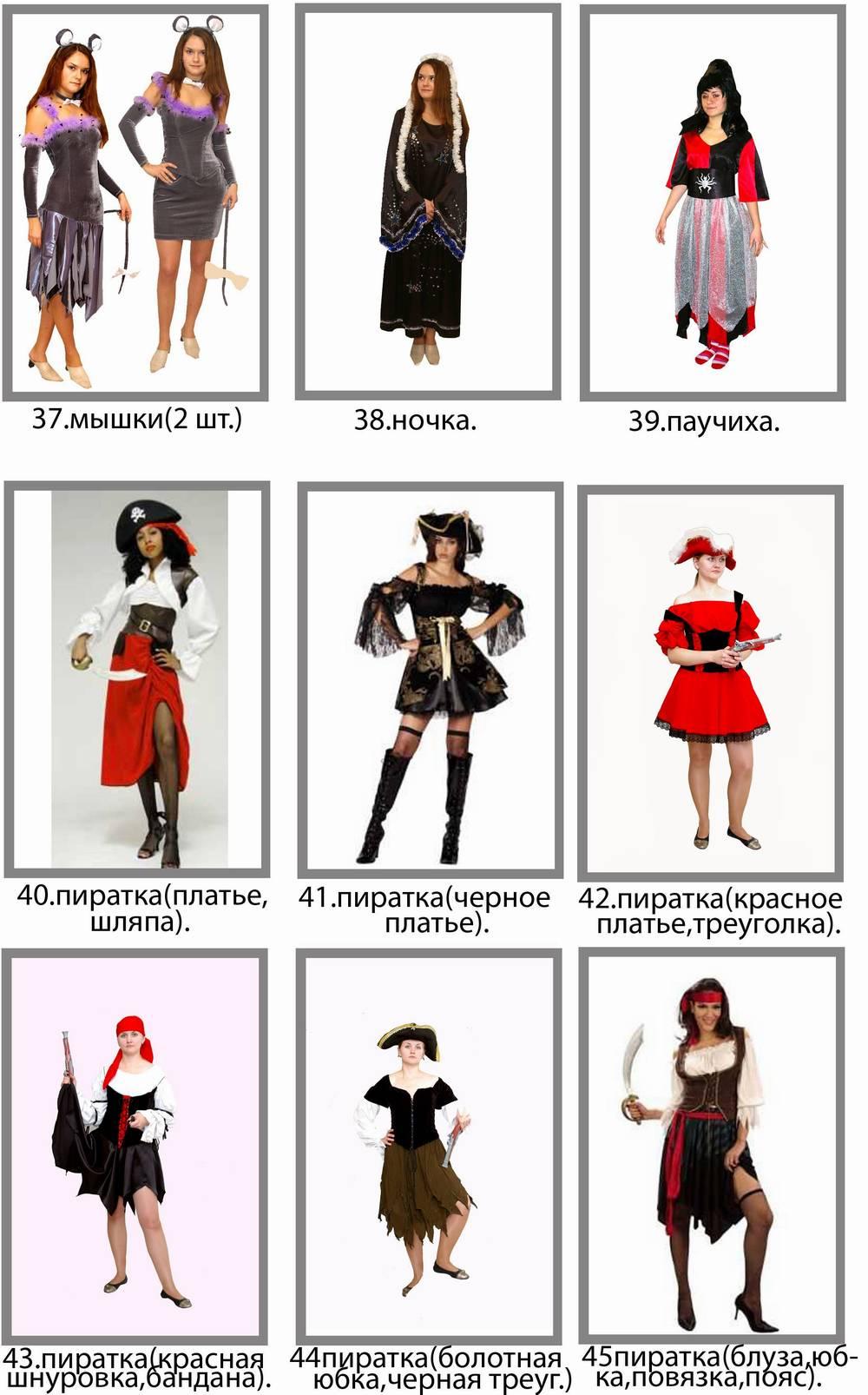 Мужские костюмы напрокат новосибирск 3
